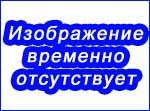 Колесо натяжное 2001-21-41сб